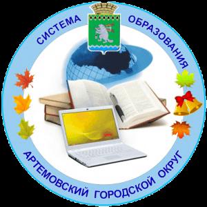 Управление образования АГО